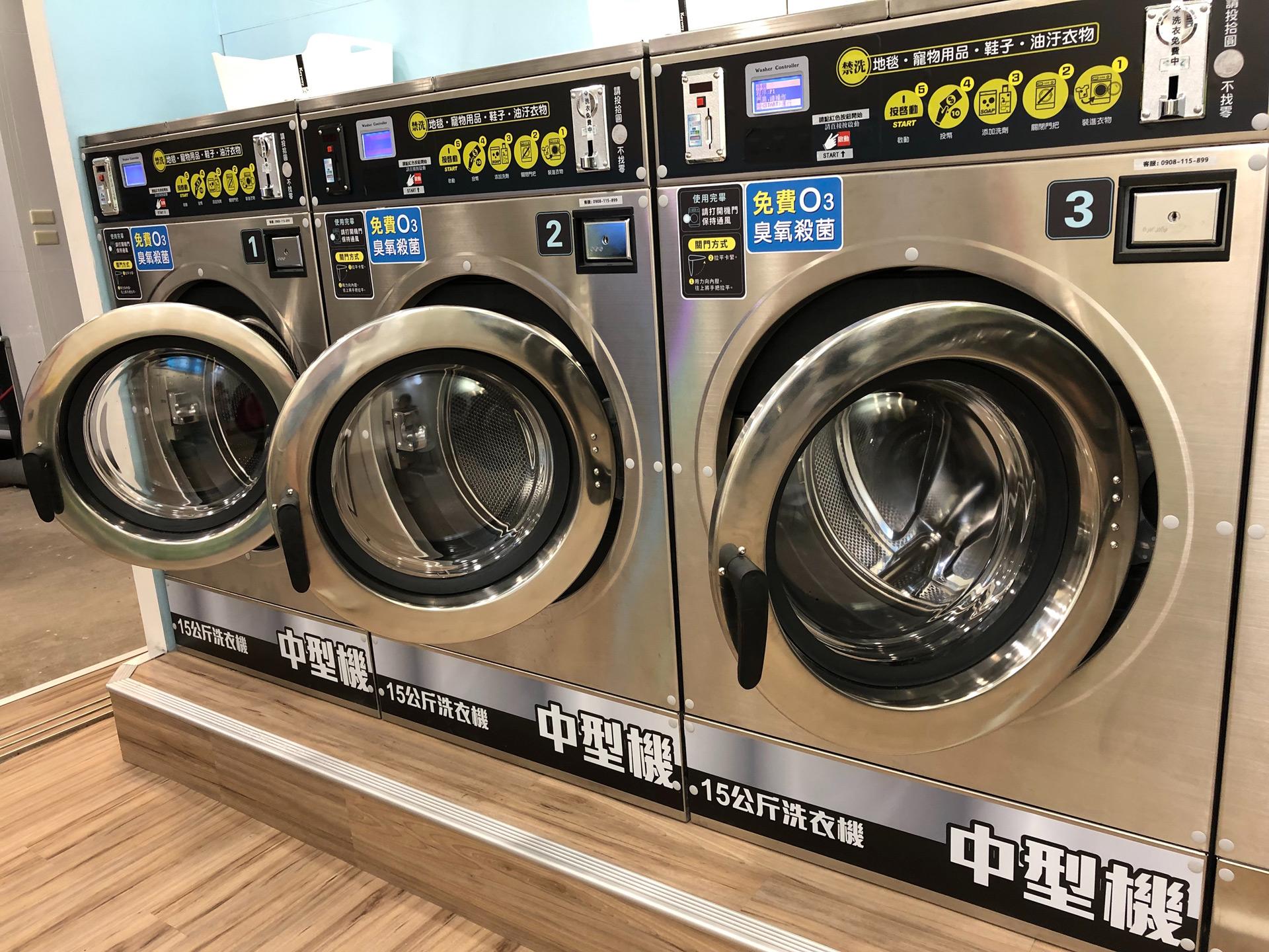 洗思特自助洗衣加盟